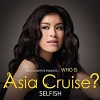 asia-cruise-398864.jpg