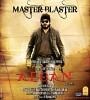 master-blaster-291565.jpg