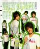 tegoshi-yuya-126725.jpg