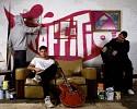 graffiti-568725.jpg