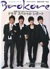 soundtrack-boys-before-flowers-319476.jpg