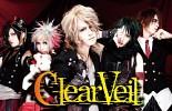 clearveil-404365.jpg