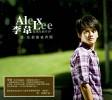 alex-lee-358900.jpg