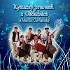 kysucky-pramen-z-oscadnice-504924.jpg