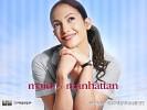 soundtrack-krasna-pokojska-518202.jpeg