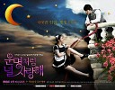 fated-to-love-you-ost-526489.jpg