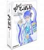 kamui-gakupo-554365.jpg