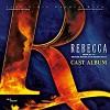 rebecca-muzikal-625554.jpg