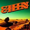 chin-chin-617855.jpg